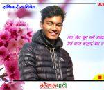 Ramesh copy
