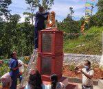 Kanchan Programme