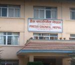 press_council_nepal