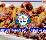 Choyala